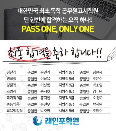 2019-최종합격을-축하합니다.jpg